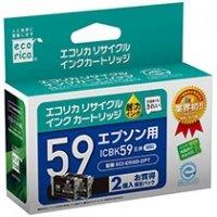エコリカ リサイクルインクカートリッジ [エプソン:ICBK59互換] 1箱(2個)