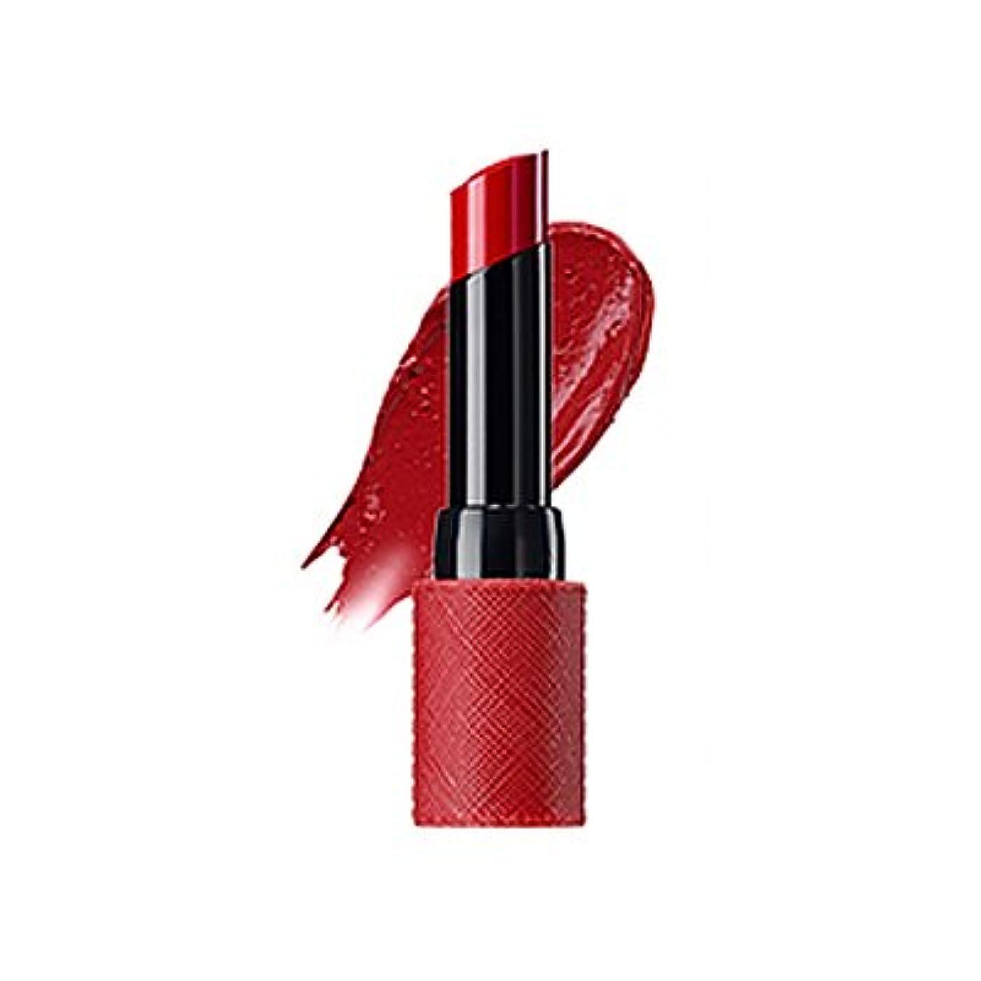 決めます急速なとにかくThe Saem Kissholic Lipstick S(RD02 Red Velvet) ザセムキスホリックリップスティック S [並行輸入品]