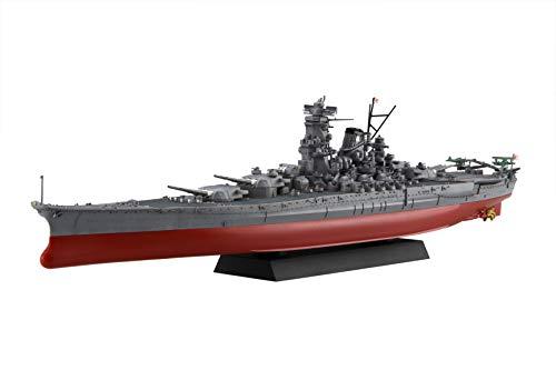 フジミ模型 1/700 艦NEXTシリーズ No.1 EX-3 日本海軍戦艦 大和 (黒甲板) 艦NX-1 EX-3