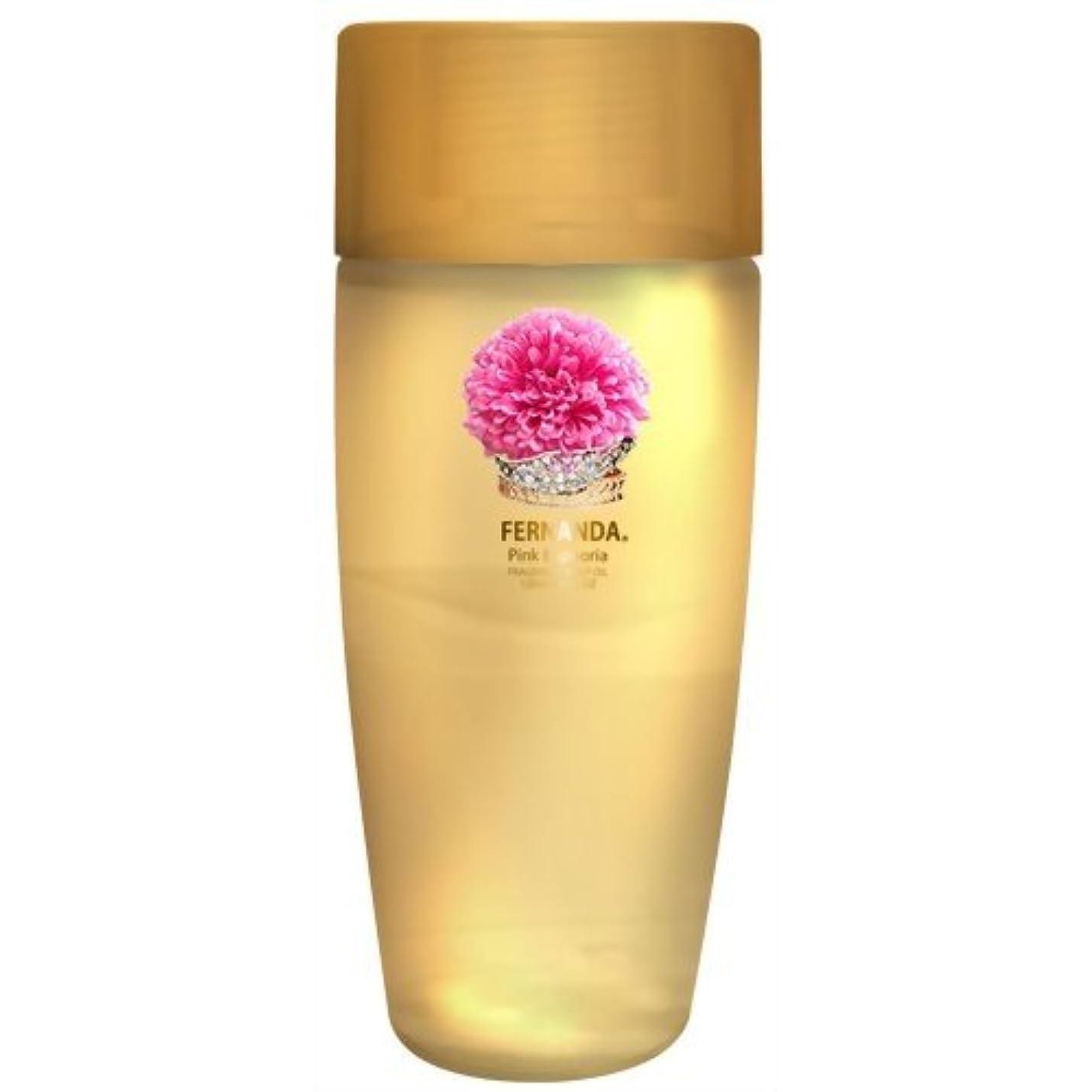 司法グレートバリアリーフ作物FERNANDA(フェルナンダ) Body Oil Pink Euphoria (ボディ オイル ピンクエウフォリア)