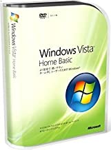 【旧商品】Microsoft Windows Vista Home Basic 通常版
