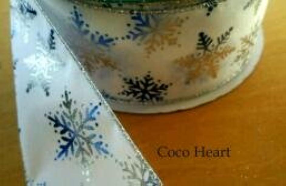 潤滑するクレア感じる~Coco Heart~ X'mas  ブルースノーリボン 幅広 ワイヤー入り 1m単位 (クリスマス、リース?プリザ?ドライフラワー)