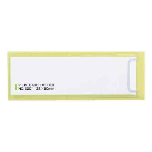 プラス(PLUS) カードホルダースティキット NO300 10枚入