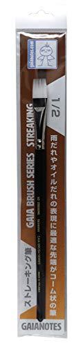 ガイアノーツ 筆シリーズ ストレーキング筆 1/4 塗装用工具 81114