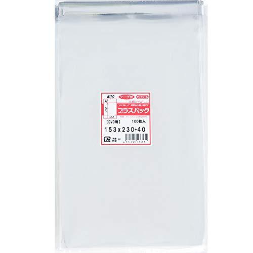 OPP袋 [ DVD トールケース 用] 横153x縦230+40mm テープ付き 30# プラスパック 【 300 枚】