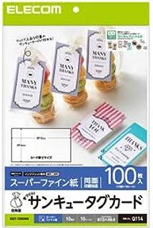 (11個まとめ売り) エレコム 手作りキット サンキュータグカード 四角型 A4 10面付 10枚 EDT-THSWN