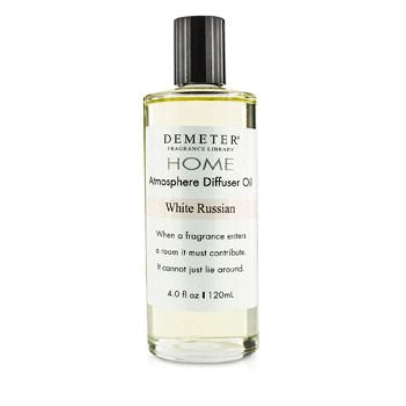 ヘロイン新鮮な構造的[Demeter] Atmosphere Diffuser Oil - White Russian 120ml/4oz