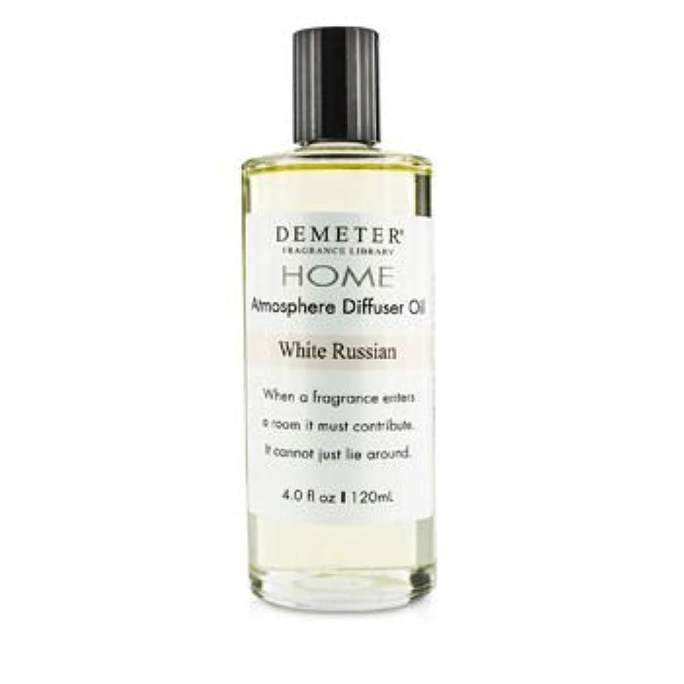 弾薬良性森[Demeter] Atmosphere Diffuser Oil - White Russian 120ml/4oz