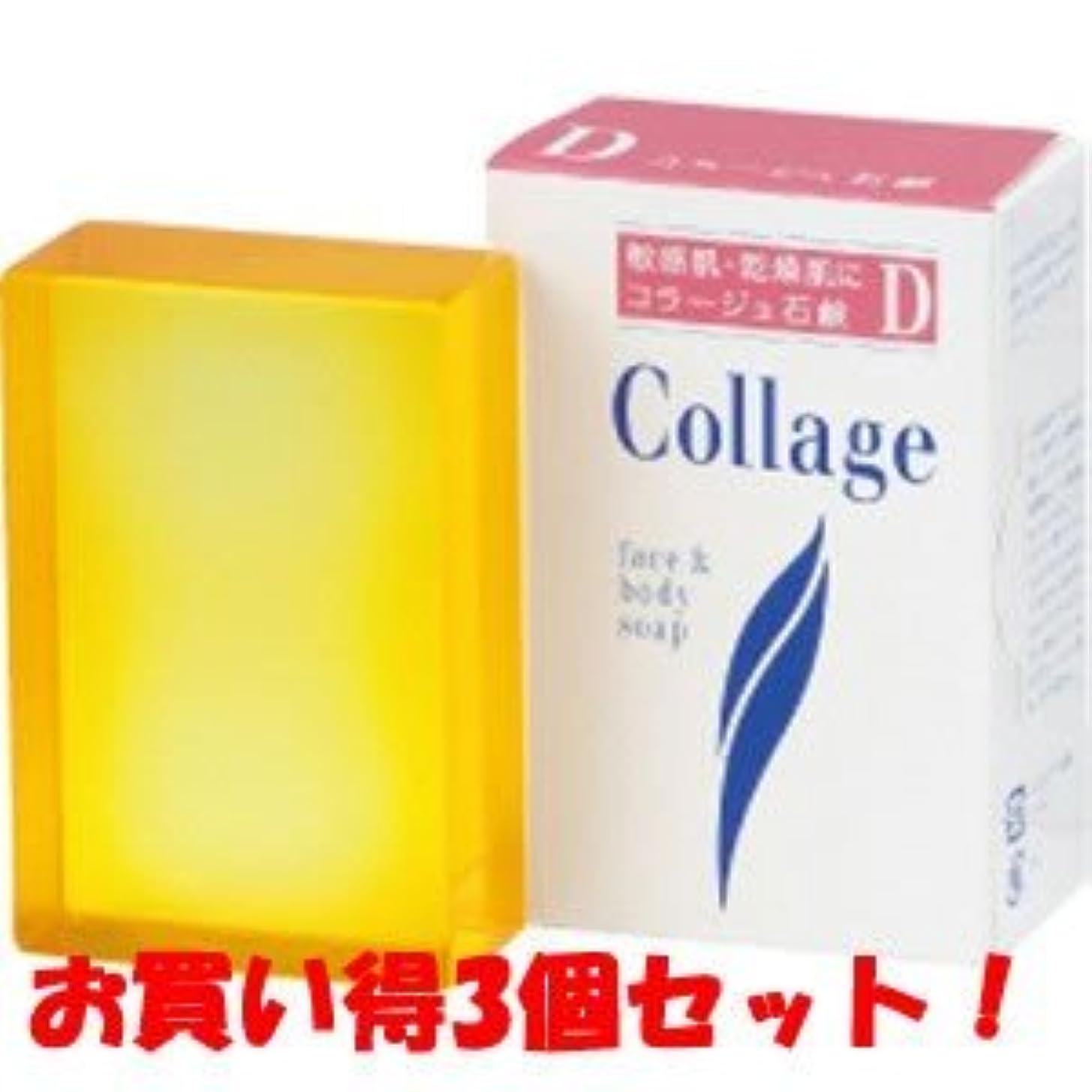 取り囲むファーム箱(持田ヘルスケア)コラージュD乾性肌用石鹸 100g(お買い得3個セット)