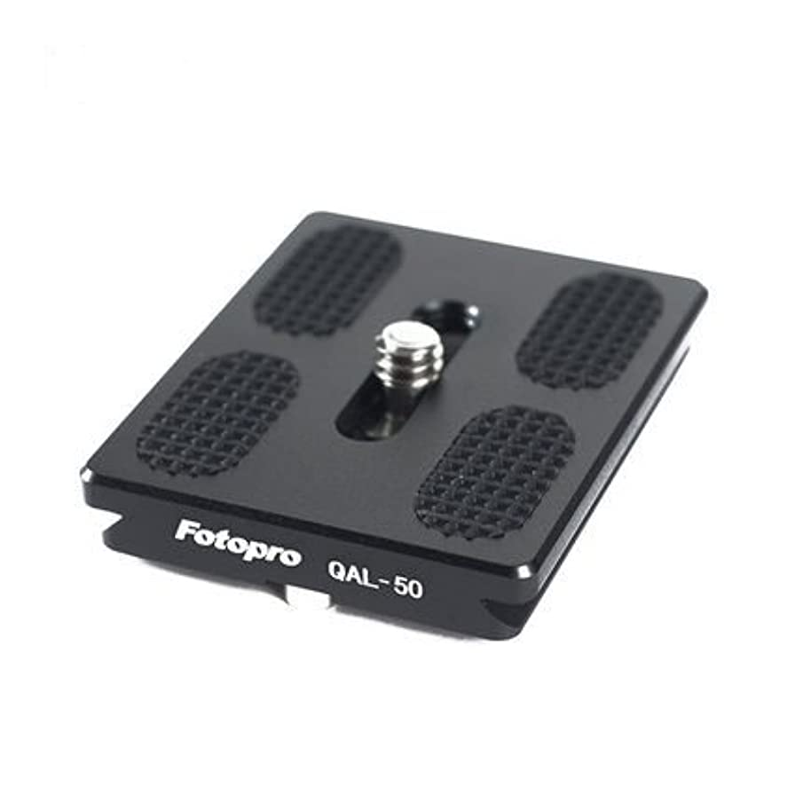 Fotopro Universal Arca-Swiss 50mm Aluminium Quick Release Plate, Easy Tight for Professional Bball Head Tripod, Quick Removable Plate for DSLR Camera&Heavy Lens, Skidproof QR Plate QAL-50