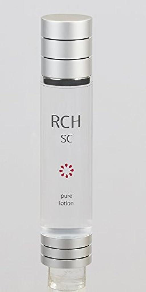 置くためにパックペーストスタウトRCH SC ピュアローション ヒト脂肪細胞培養液配合化粧水
