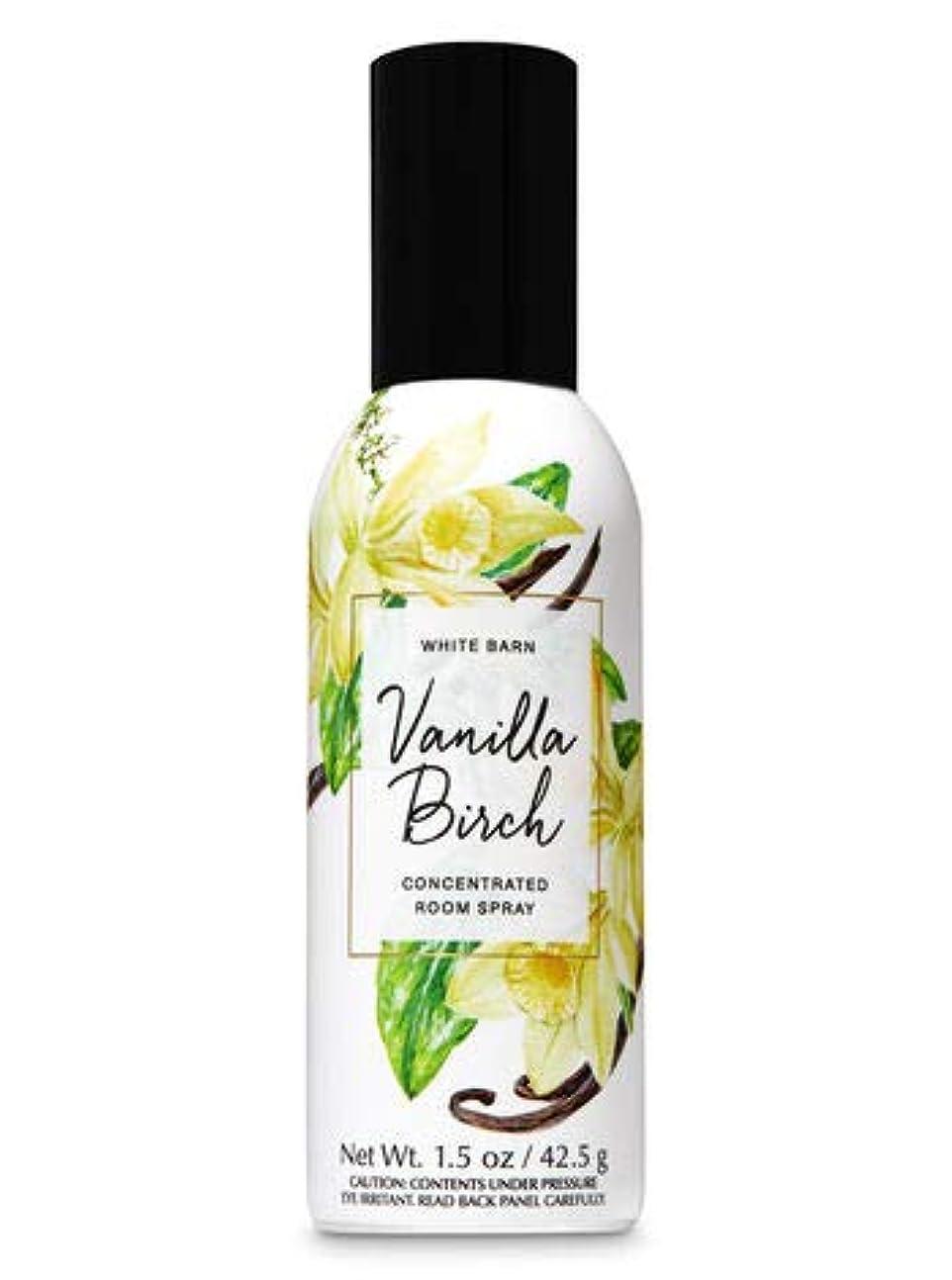 夜間終わり目を覚ます【Bath&Body Works/バス&ボディワークス】 ルームスプレー バニラバーチ 1.5 oz. Concentrated Room Spray/Room Perfume Vanilla Birch [並行輸入品]