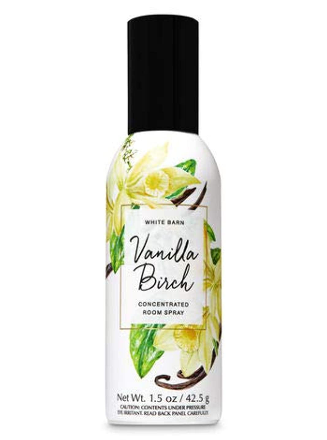 傾向がある知性ブラウン【Bath&Body Works/バス&ボディワークス】 ルームスプレー バニラバーチ 1.5 oz. Concentrated Room Spray/Room Perfume Vanilla Birch [並行輸入品]