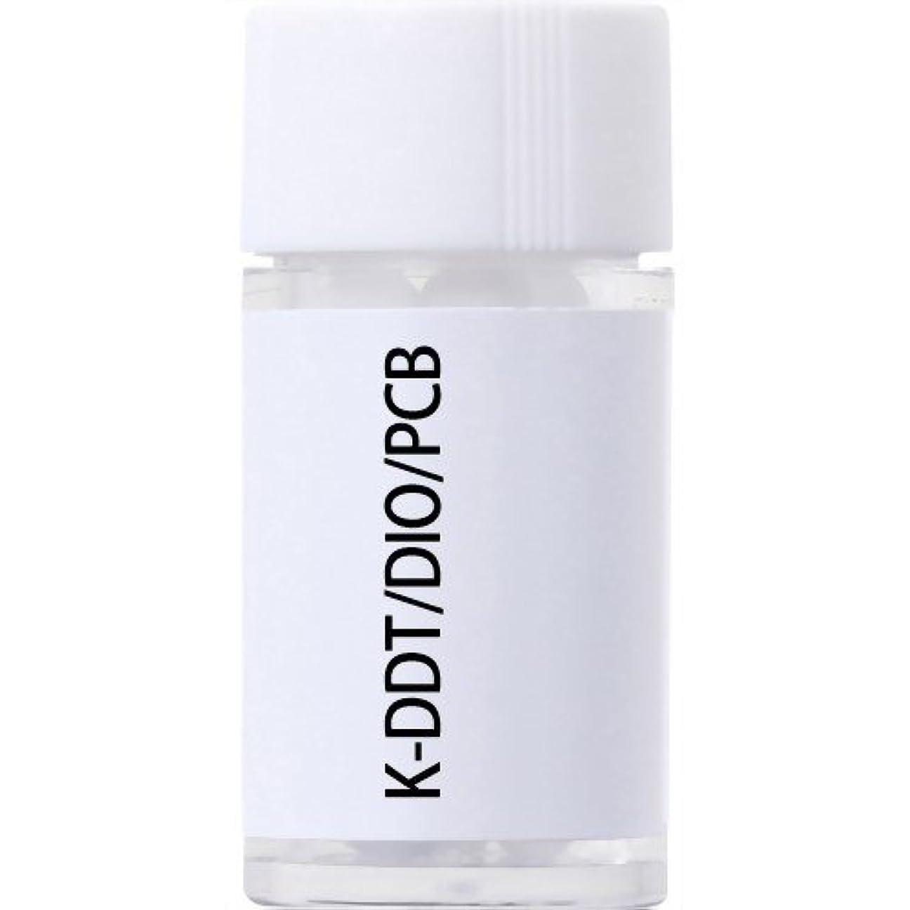 自伝対応する誘導ホメオパシージャパンレメディー K-DDT/DIO/PCB(小ビン)