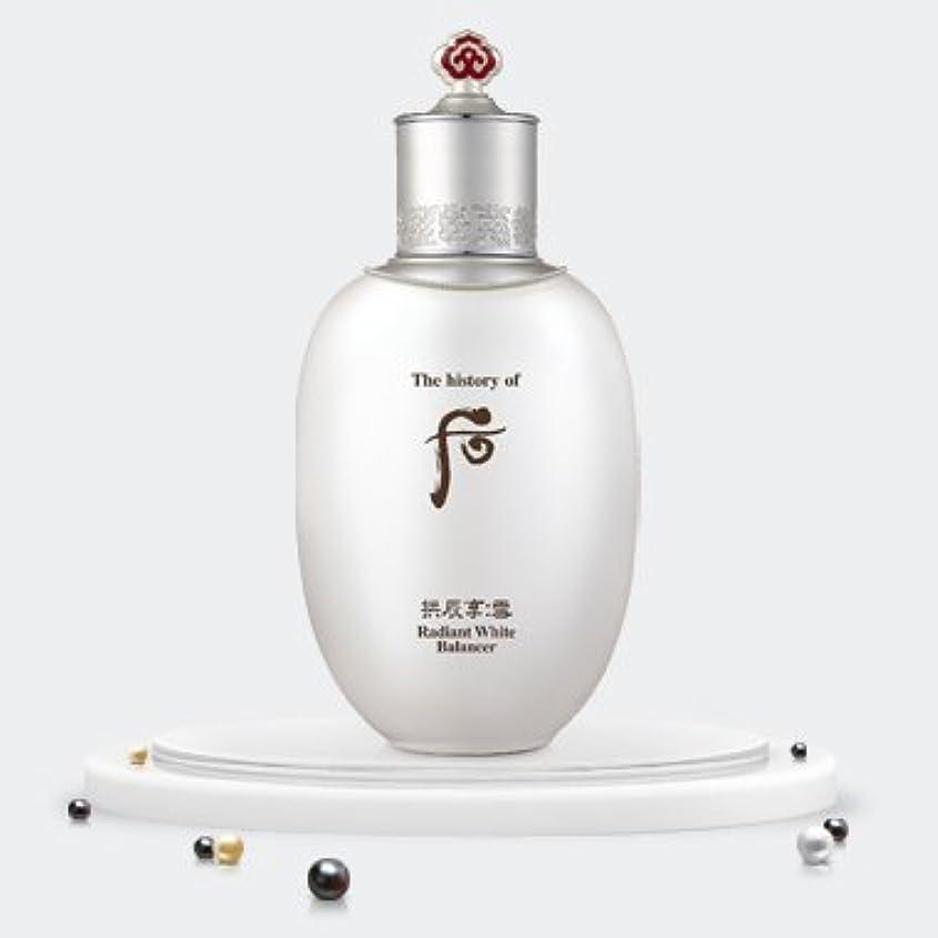 甘やかすサイドボードセールスマンThe history of Whoo Gongjinhyang Seol Radiant White Balancer 150ml/ザ ヒストリー オブ フー (后) 拱辰享 雪 ラディアント ホワイト バランサー 150ml