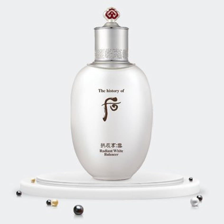 ビバ海里切るThe history of Whoo Gongjinhyang Seol Radiant White Balancer 150ml/ザ ヒストリー オブ フー (后) 拱辰享 雪 ラディアント ホワイト バランサー 150ml