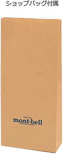 モンベル『U.L.トレッキングアンブレラ(1128551)』