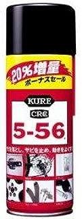 #2004 クレCRC 5ー56 12oz+20% 増量缶 20本入り