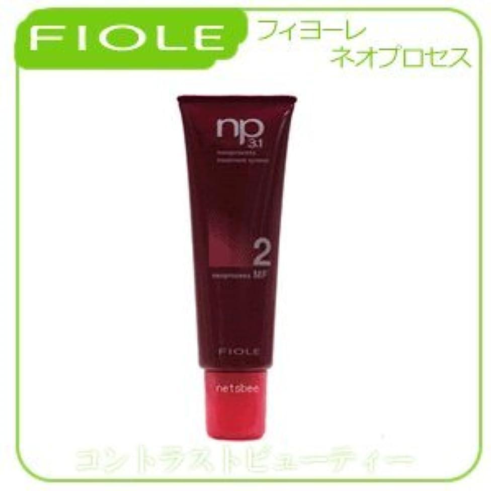 違反素晴らしき前方へ【X4個セット】 フィヨーレ NP3.1 ネオプロセス MF2 130g FIOLE ネオプロセス