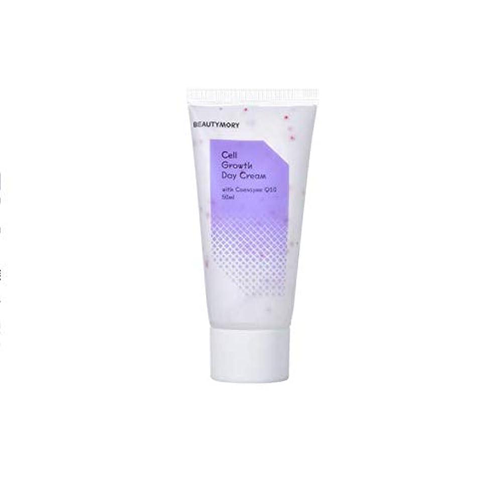 部分的にに対処する弾力性のあるBEAUTYMORY(ビューティーモリー)セル グロース デイ クリーム/Cell Growth Day Cream(50ml) [並行輸入品]