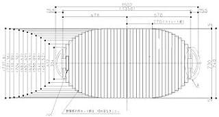 [EKK81002W4]TOTO 風呂フタ シャッター式(EKK81002W3の後継品)