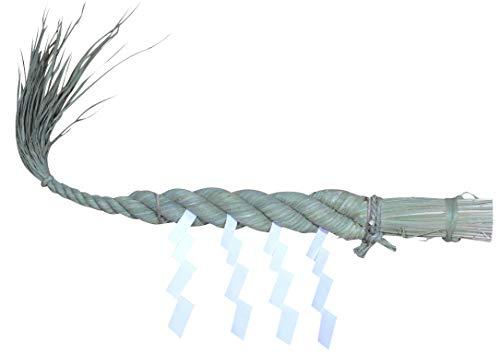 青い実取らずのワラから作った【神棚用しめ縄2尺(60cm)御幣付】
