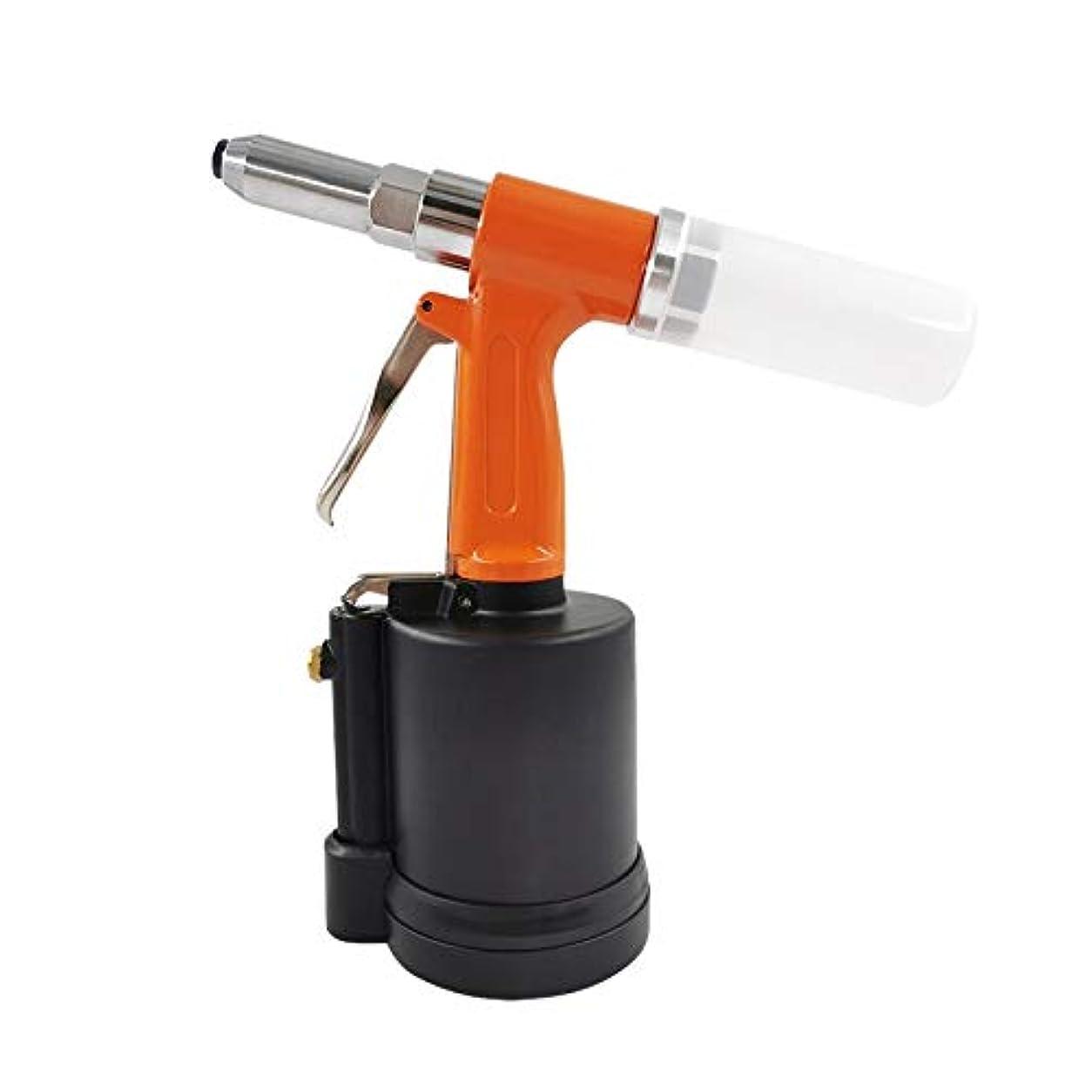 アウター大きさ倍増エア工具 垂直リベットガン、装飾ネイルガン空気圧ツール工業用グレードハンドツール 空気圧ツール (Color : Orange)