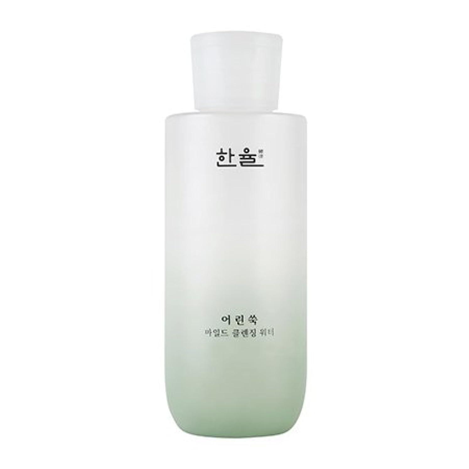 対立ラオス人狂ったHANYUL Pure Artemisia Mild Cleansing Water 300ml / ハンユル ピュアアルテミシアマイルド クレンジングウォーター 300ml [並行輸入品]