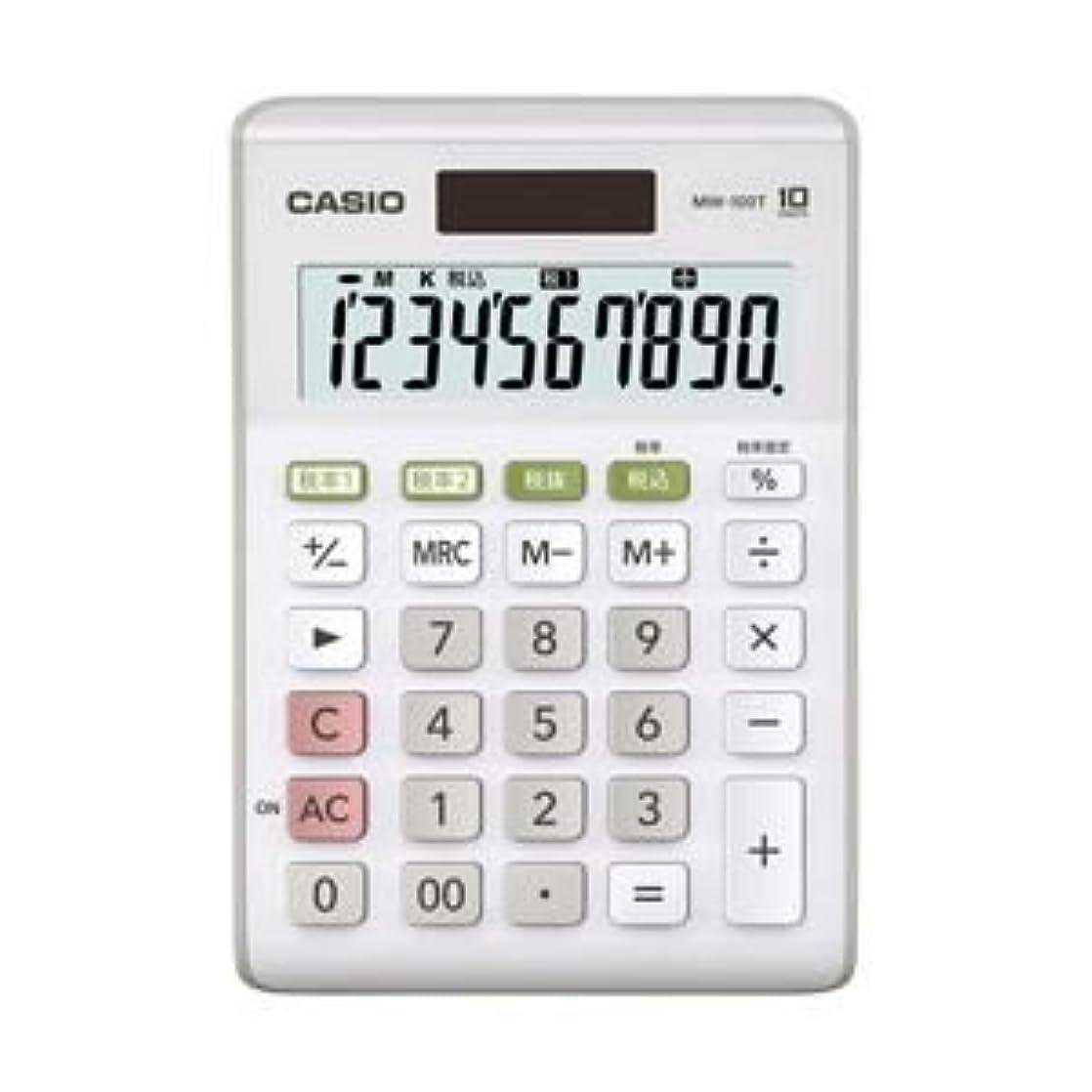 蓋ハンディひばり(業務用セット) カシオ(CASIO) W税率対応電卓 小型電卓 10桁 縦14.7×横10.3×厚さ2.9cm MW-100T-WE-N 1個 【×3セット】