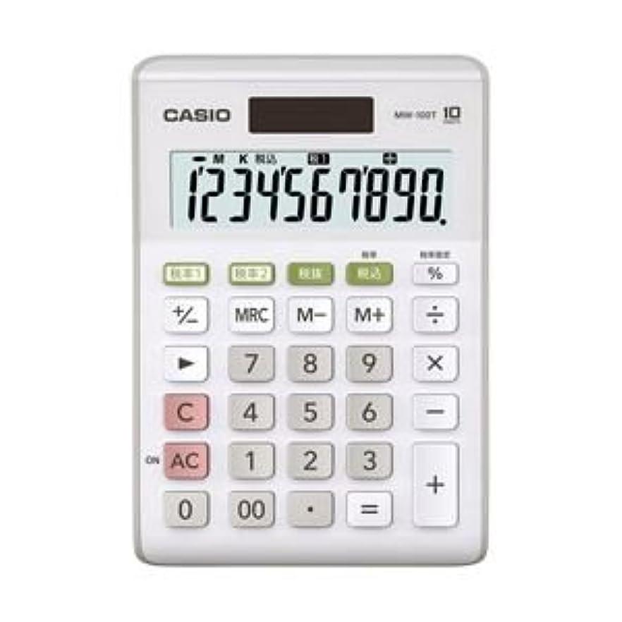 キャンディー識字を通して(業務用セット) カシオ(CASIO) W税率対応電卓 小型電卓 10桁 縦14.7×横10.3×厚さ2.9cm MW-100T-WE-N 1個 【×3セット】 ds-1643317