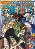 ONE PIECE ワンピース エイトスシーズン ウォーターセブン篇 piece.5[DVD]