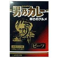 オリエンタル 男乃カレー ビーフ 200g×20個入×(2ケース)