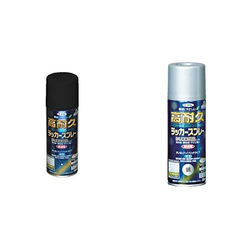 Asahipen Heavy Duty Lacquer Spray, 10.1 fl oz (300 ml), Matte Black & Heavy Duty Lacquer Spray, 10.1 fl oz (300 ml), Silver [Set Purchase]