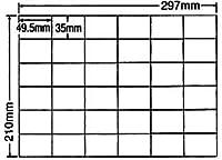 C36P-10 OAラベル ナナコピー (49.5×35mm 36面付け A4判) 10梱