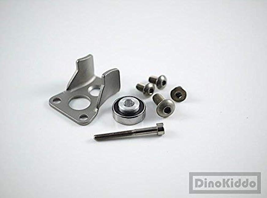 否定するあらゆる種類の市区町村Nov Titanium chain pusher full set for 2/6 speed for Brompton Folding Bike - Dino Kiddo