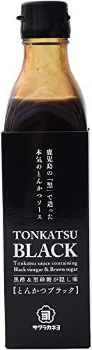 吉村醸造 サクラカネヨ とんかつ ブラック ソース 300ml ×2本