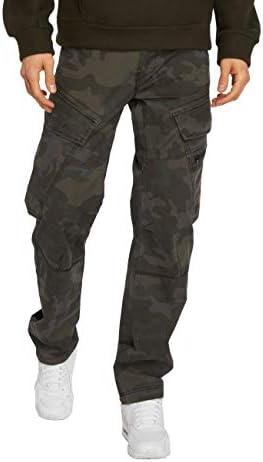 Adven super coupe! slim fit Brandit Outdoor Pantalon
