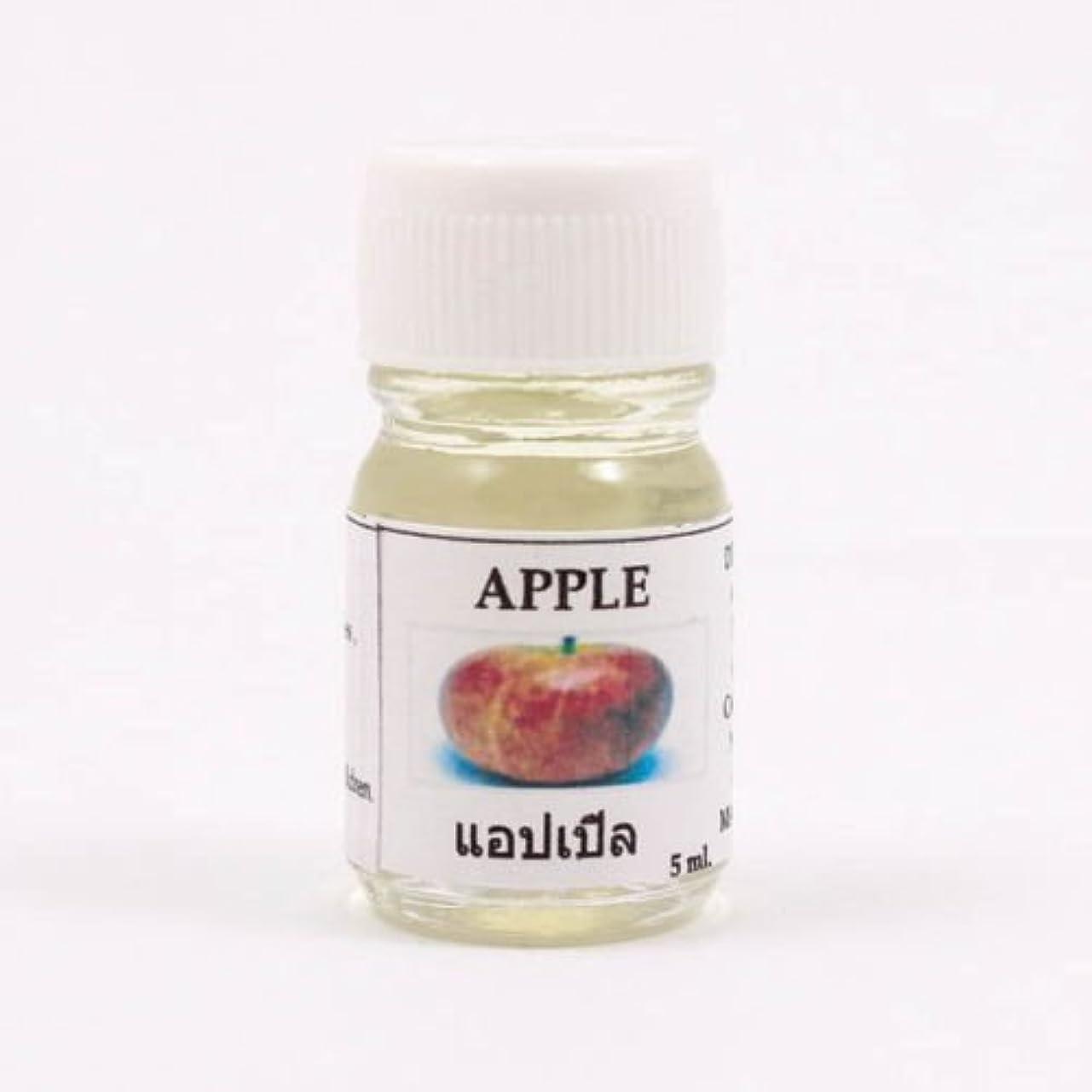 令状組み込むクローゼット6X Apple Aroma Fragrance Essential Oil 5ML cc Diffuser Burner Therapy