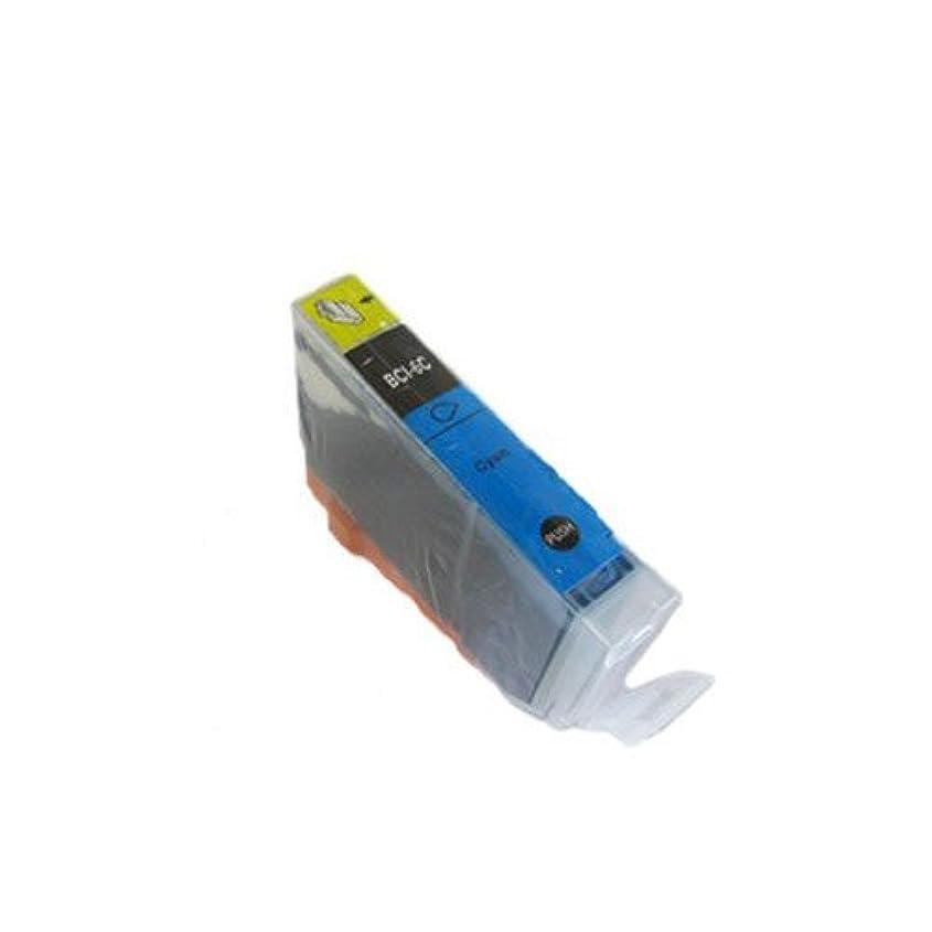 調和袋電話をかけるBCI6C (BCI-6) Ink Tank, 370 Page-Yield, Cyan