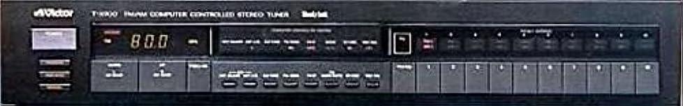 ミュウミュウ南西広々victor チューナー T-X900 オリジナル布ダストカバー [プレゼント セット]