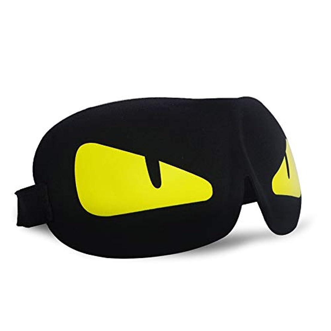 にぎやか縫うアラームNOTE 漫画3dアイマスク睡眠補助マスク用旅行残りカバーアイパッチ目隠しアイシェードシールドライトギフト用子供