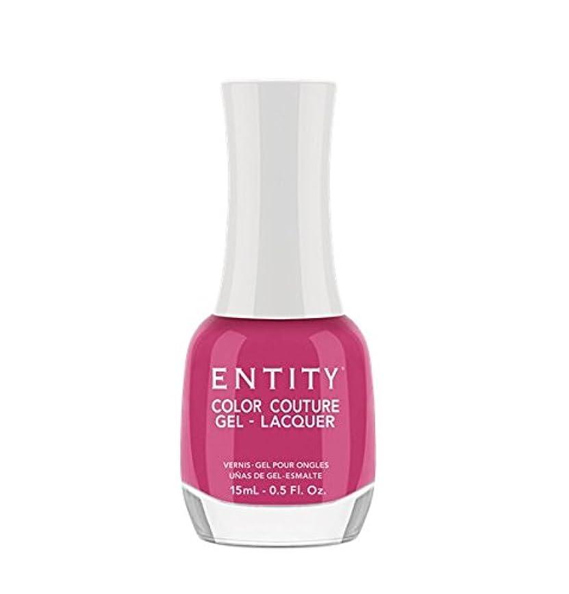 作成するネブ熱意Entity Color Couture Gel-Lacquer - Midriffs & Mini Skirts - 15 ml/0.5 oz