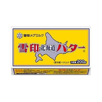 雪印 北海道バター 200g (冷蔵) x 8個セット