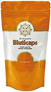 ビューティキャップ(60粒入り)ビタミンE ビタミンA イノシトール