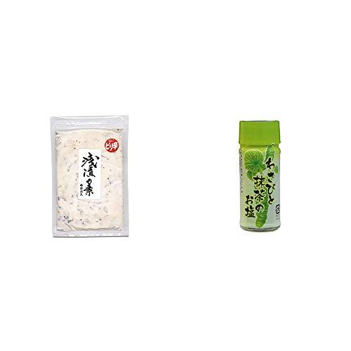 [2点セット] 浅漬けの素[小](150g)・わさびと抹茶のお塩(30g)