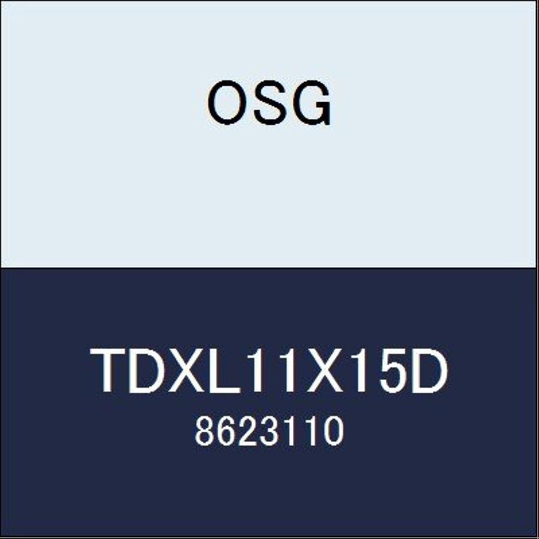 いらいらさせる繕う普通にOSG スラスタードリル TDXL11X15D 商品番号 8623110