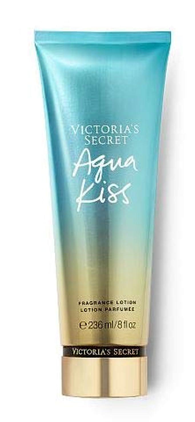 荒野外国人嵐が丘Victoria's Secretヴィクトリアシークレット Aqua Kiss フレグランスローション 236ML [並行輸入品]