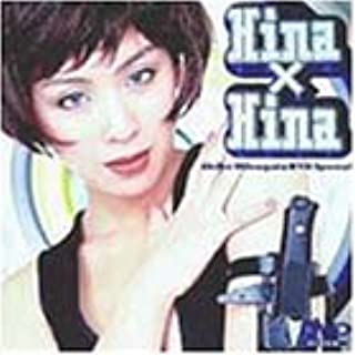 hina×hina