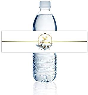 SWYOUN 42PCS Eid Mubarak Water Bottle Sticker Labels Ramadan Party Decorations(Gold)