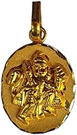 Certified Solid 22K/18K Yellow Fine Gold Lord Hanuman Design Pendant Available In Both 22 Carat And 18 Carat Fine Gold,For Women,Girls,Kids,Mens,Boys,Childrens,For Gift,Wedding,Regular Wear